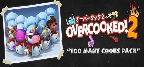 《胡闹厨房2》Overcooked! 2